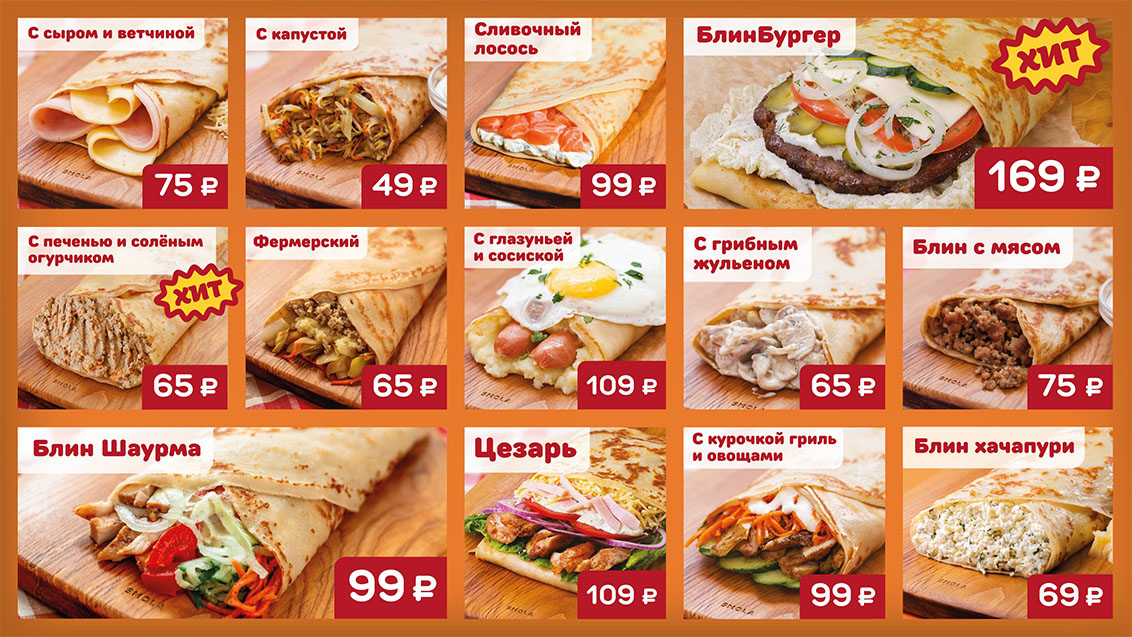 02 Menu tv Vlada blin sub