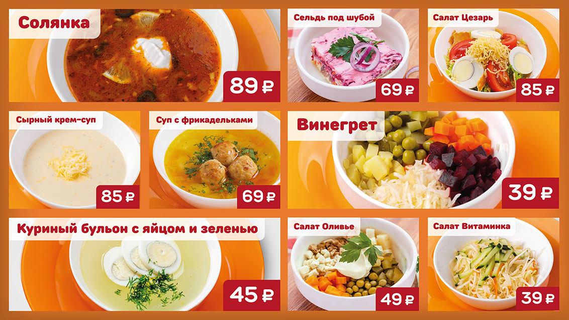 02 Menu tv Vlada soup salad